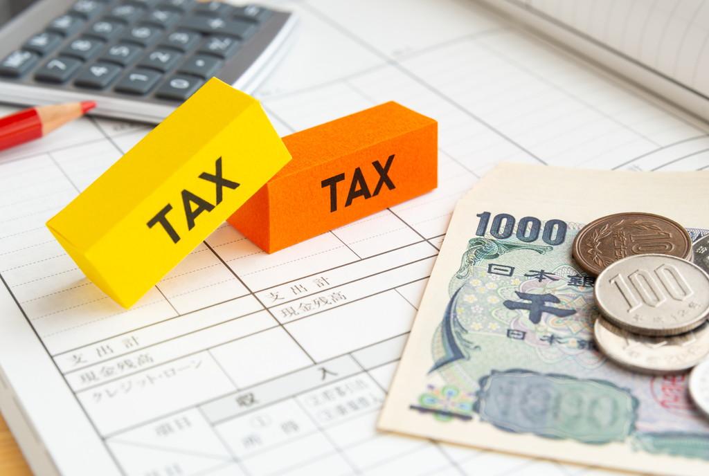 サラリーマン必読!海外FXの税金まわりについて知っておこう!