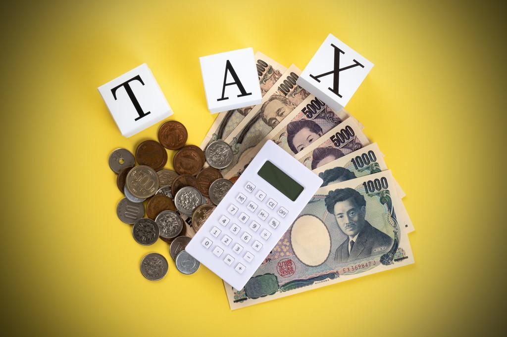 海外FXの税金まとめ!始める前に押さえておくべきポイント!